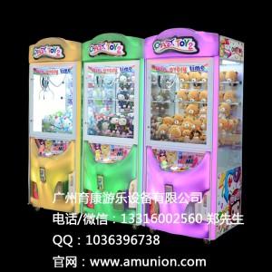 疯狂娃娃机2代儿童游戏机厂家娃娃机价格娃娃机定制娃娃机直销