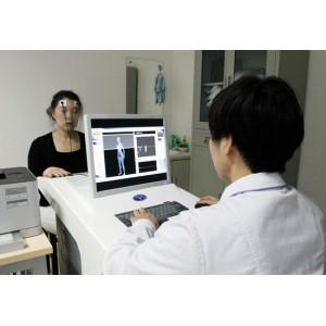 鹰眼全身扫描系统