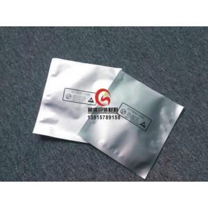 青岛铝箔包装袋