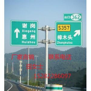 四川省亿琪生产标志标牌三角牌圆牌方牌护栏