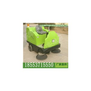 扫地机 电动扫地机 智能式电动扫地机