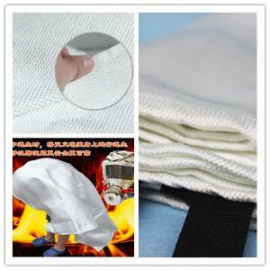 家用灭火毯工厂焊接防护毯消防毯批发