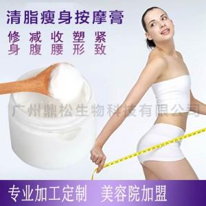 清脂瘦身膏减肥收腰塑性快速吸脂排毒一公斤起订代加工OEM