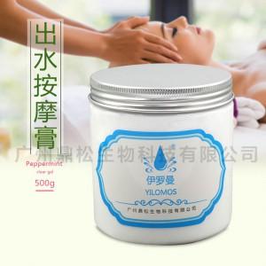 出水膏去除角质化深层清洁皮肤滋润皮肤一公斤起订代加工