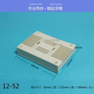 网络通讯设备塑胶壳体路由器机顶盒电子仪表仪控制器塑料外壳定制