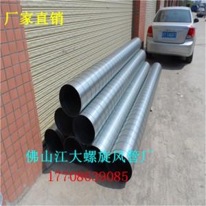 江大品牌生产直径500螺旋风管及配件天圆地方生产厂家