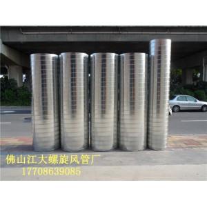 厂家专注螺旋风管20年,佛山江大品牌螺旋风管厂