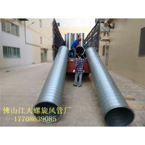 白铁通风管道 订购优质螺旋风管就到江大螺旋风管厂