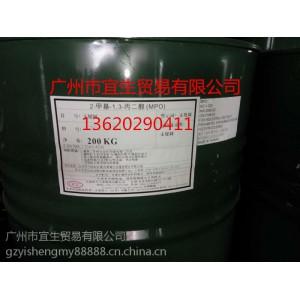 现货供应 台湾大连 甲基丙二醇(MPO)