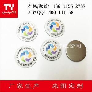 磁铁徽章  磁性胸章  金属徽章  印刷徽章 滴胶徽章制作厂