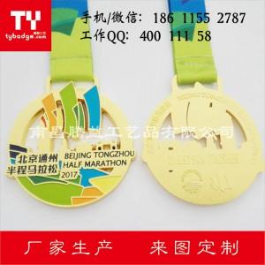 马拉松奖牌制作-各国马拉松奖牌订制-北京马拉松奖牌徽章订制厂