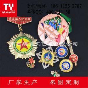 军人勋章  军人纪念章  八一解放军人纪念章徽章订制厂家