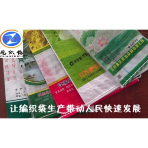 彩印编织袋 大米粮食包装袋 冠福编织袋厂家专业生产定制