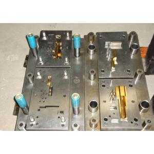 专业设计制造精密五金自动冲压模具 连续模具 级进模具