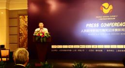 人民数字杯善林金融城市精英足球赛新闻发布会暨抽签仪式在沪举行