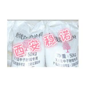 甘肃防护涂料,防辐射涂料,硫酸钡 防护铅门铅玻璃 X射线防护