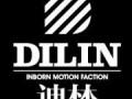 迪林根企业宣传视频 (3播放)