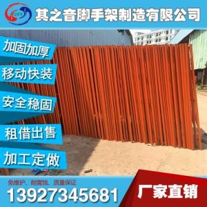 深圳上梅 脚手架 排栅 多少钱 装修工程用