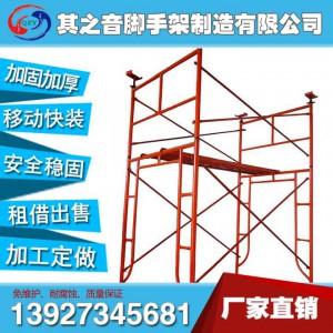 深圳上屋 排栅架 厂房装修批发价格