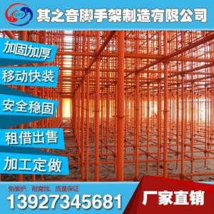 深圳人民桥 工地 脚手架移动式 出售