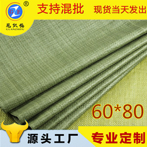 灰绿编织袋60*80cm 快递物流专用袋 冠福编织袋厂家直销