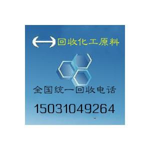 回收化工原料 日化香精 增稠剂 聚丙烯酰胺