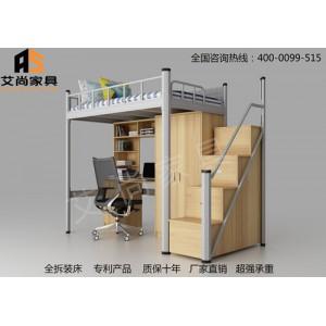 广东哪里有卖上下床铁床?舒适环保牢固认准艾尚家具