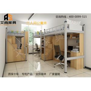 广东铁架床哪家好?钢琴油漆环保还无气味选艾尚家具