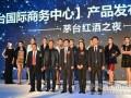 茅台集团企业社会责任视频 (4播放)