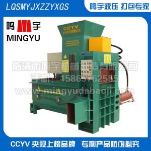 稻壳压缩机稻壳液压打包机稻壳压缩打包机稻壳压块打包机