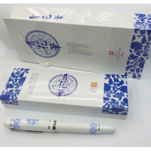 2017秋季展会宣传笔,陶瓷书写笔,宝珠宣传笔批发