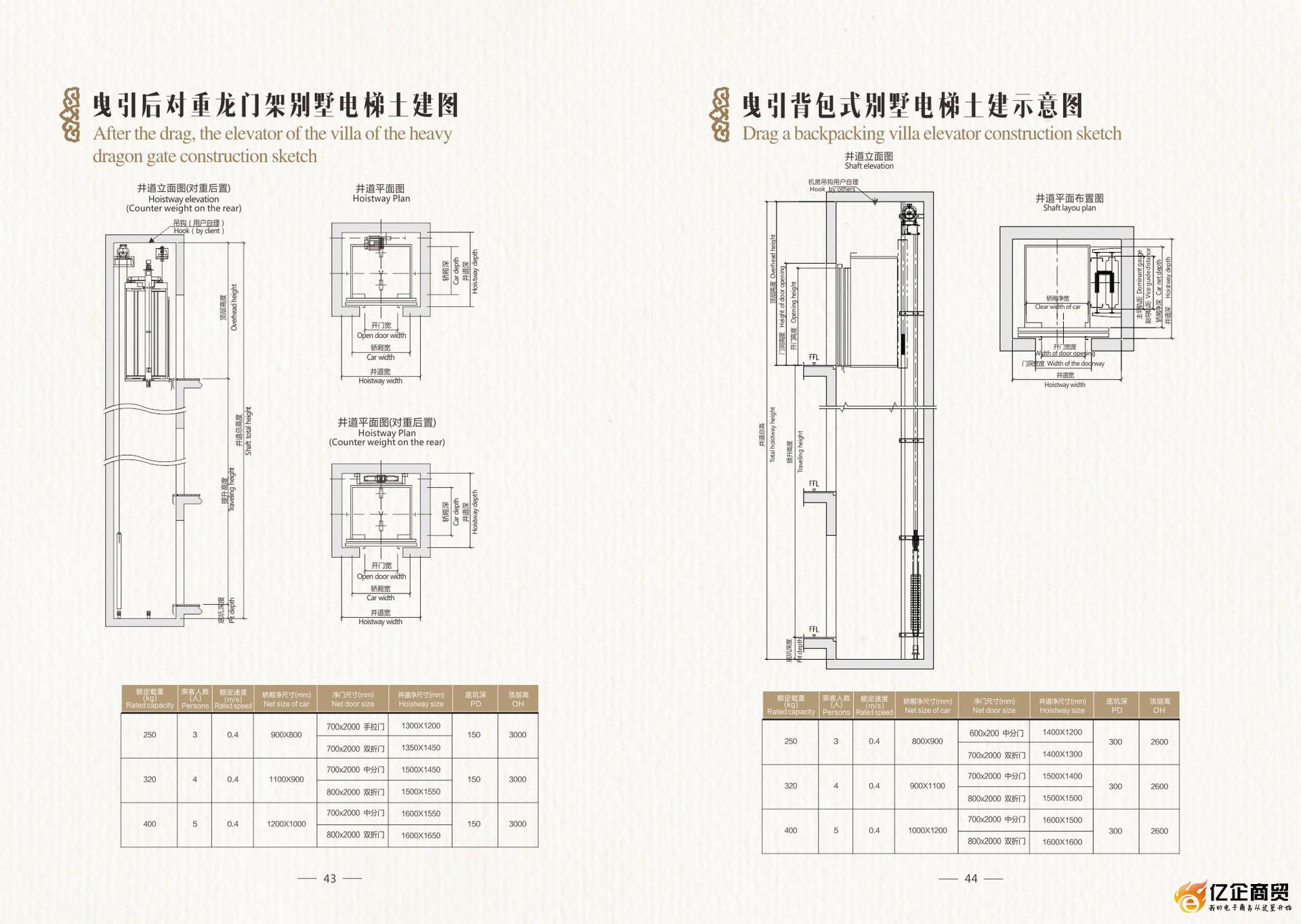 别墅电梯 小型家用电梯 厂家直销 加装电梯 曳引