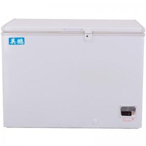 疾病防控低温冰箱