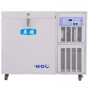 生物工程超低温冰箱