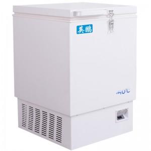 实验室低温卧式保存箱
