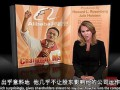 企业家马云在美专访 (13播放)