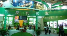 广州农机展11月亮相,助力行业快速增长!