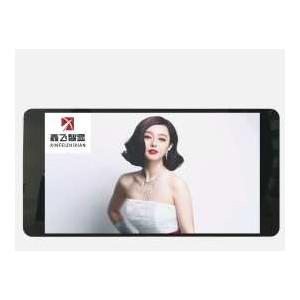 鑫飞智显21.5寸壁挂广告机超薄圆角楼宇电梯广告机小尺寸视频