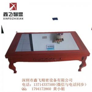 鑫飞智显纯实木电容触摸茶几45寸广告机深圳厂家直销
