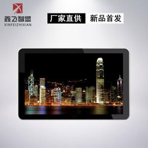 32寸壁挂触摸超薄壁挂式智能安卓网络广告机