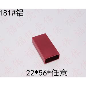 温控器盒子移动电源外壳信号放大器壳屏蔽盒22*56