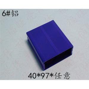 铝壳铝型材外壳铝壳体铝合金型材外壳金属壳接线盒