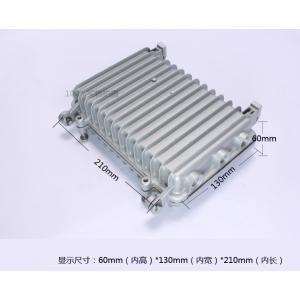 精密放大器外壳野外型线路放大器外壳压铸铝防水盒壳体