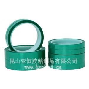 PET绿色高温胶带 高温PET胶带 PET绿色胶带