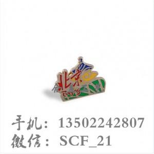 徽章供应商