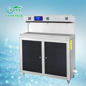 饮水机ZQ-3H-A