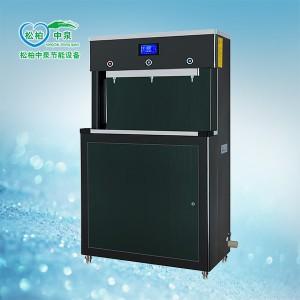 饮水机ZQ-3G-C(400G)反渗透直饮水机