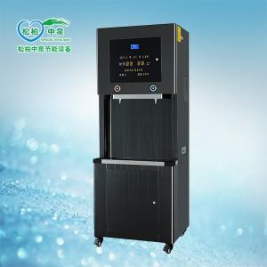 饮水机 ZQ-30L(带RO) 反渗透直饮水机