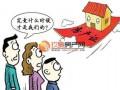 玖麦房产网专访远邦企业陈远根董事长 (3播放)