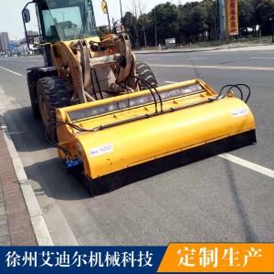 柳工龙工3050装载机封闭式清扫器铲车扫路机价格公路清扫机